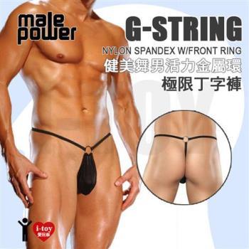 美國 Male Power 男款活力金屬環 極限丁字褲 G-String W Front Ring
