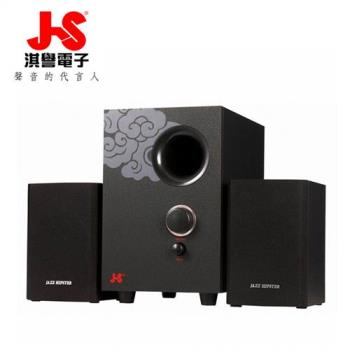 JS 淇譽電子 全木質2.1聲道 多媒體喇叭JY3023