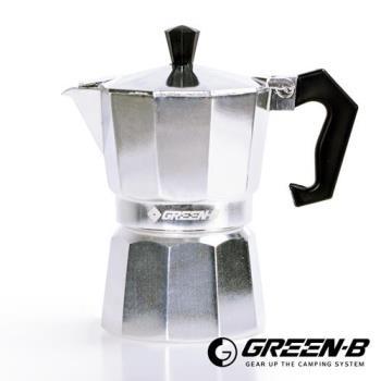 GREEN-B 經典義式摩卡咖啡壺(3人份)