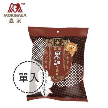 森永黑糖黑芝麻牛奶糖(經濟包) 180g/每袋
