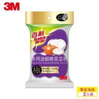 3M百利多用途細緻菜瓜布海綿-雙面2片裝(紫)