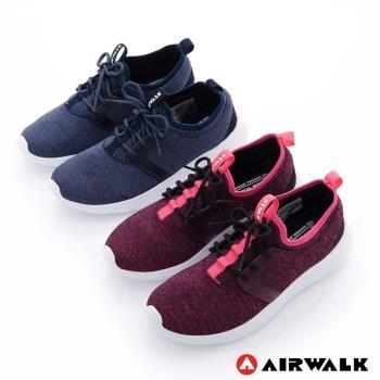 【美國 AIRWALK】跳跳馬 萊卡布面高底彈力運動鞋-女-共二色