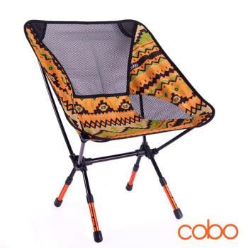 【cobo】輕量便攜三段式民族風摺疊椅/月亮椅