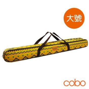 cobo 印地安圖騰 天幕桿營柱收納包/多功能裝備袋(大號)