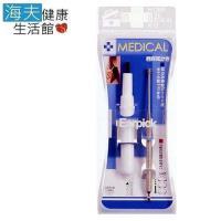 海夫 日本GB綠鐘  Medical 不銹鋼 螺旋式 耳扒 附刷兩支組 三包裝D-28