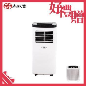 尚朋堂 冷氣/清淨雙效移動式空調SCL-08K(買就送)