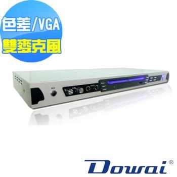 Dowai多偉Divx/USB/卡拉OK DVD影音播放機 AV-972(III)W