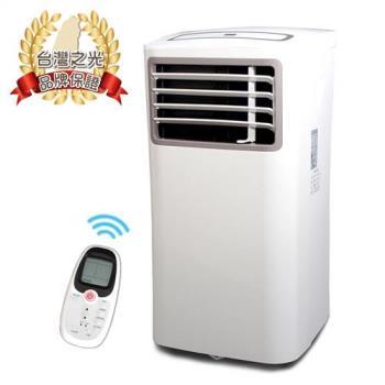 尚朋堂 移動式冷氣SCL-10K