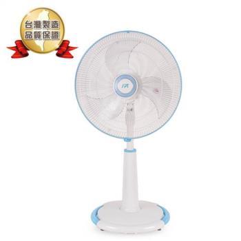尚朋堂 18吋立地電風扇SF-1808