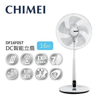 CHIMEI 奇美 16吋 DC智能立扇 DF16F0ST 電風扇