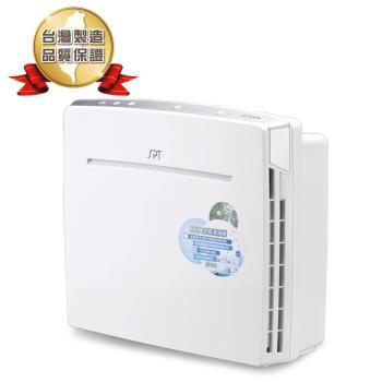 尚朋堂清淨機 空氣清淨機SA-2203C-H2