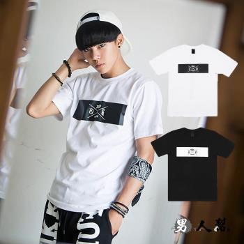 男人幫-羅馬字型英文字母T恤 (T1352)