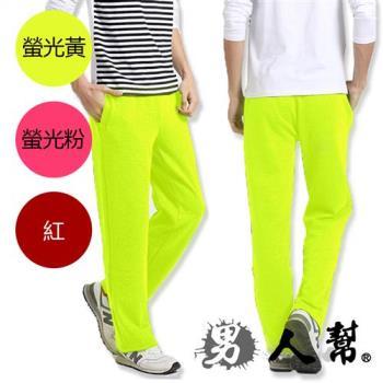 【男人幫】潮流寬鬆休閒運動褲一般尺碼(K0578)
