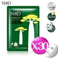 ND妮森朵瑪 生命樹彈潤賦活天絲面膜30ml*30片