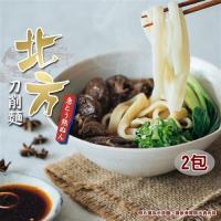 愛上新鮮 傳家川味牛肉麵2包 (700g/包)