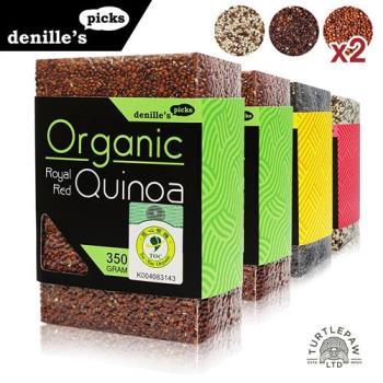 Denille's Picks 皇家奇瓦有機紅藜麥2包+三色藜麥+黑藜麥QUINOA (350公克*4包)