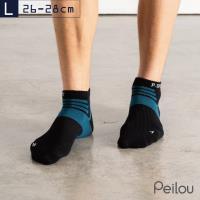 【PEILOU】貝柔輕量足弓護足短襪(L)_黑/深藍綠