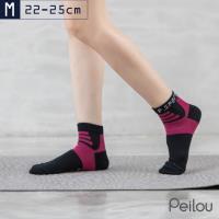 【PEILOU】貝柔輕量足弓護足短襪(M)_黑/豆沙紅