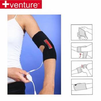 +venture KB-1260 家用手肘熱敷墊