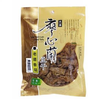大溪廖心蘭-老道系列-香菇豆干