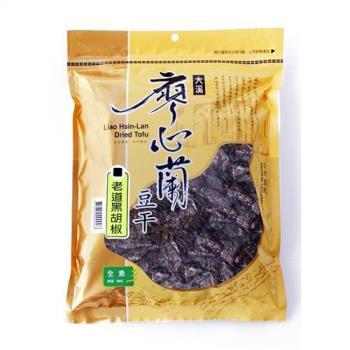 大溪廖心蘭-老道系列-黑胡椒豆干