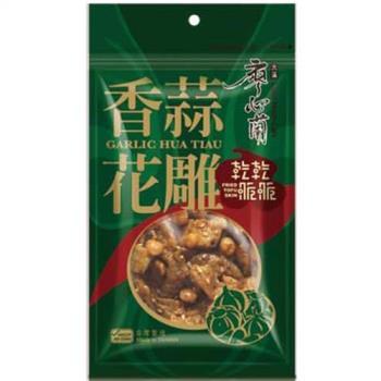 大溪廖心蘭-乾乾脆脆系列-香蒜花雕