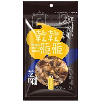 大溪廖心蘭-乾乾脆脆系列-芝麻