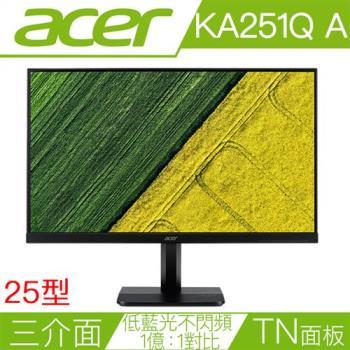 ACER宏碁 KA251Q A 25型三介面低藍光不閃頻無邊框液晶螢幕