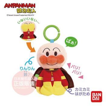 任-【麵包超人】麵包超人在哪裡?麵包超人出門囉布偶(3個月-)