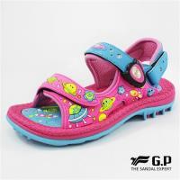 G.P 可愛童趣兒童兩用涼鞋G8680B-亮粉色(SIZE:26-30 共三色)