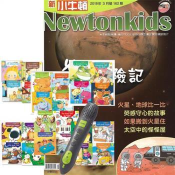 新小牛頓(1年12期)贈 LiveKids英語生命教育繪本故事集(全6書)+ LivePen智慧點讀筆