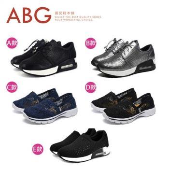 【HANGTEN】春季特選.優質水鑽蕾絲.休閒健走鞋 (五款任選)