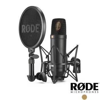 【RODE】專業級電容麥克風套組 NT1-KIT