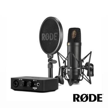 【RODE】NT1電容式麥克風+AI-1直播錄音介面(NT1/AI-1 kit)