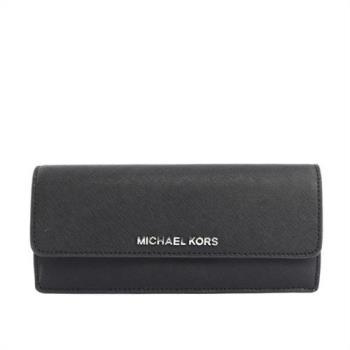 MICHAEL KORS 防刮皮革薄款壓釦長夾(黑/灰)35F7STVE1T BLACK