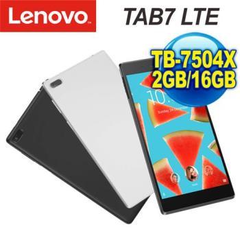 聯想 Lenovo Tab7 (TB-7504X)  7吋可通話平版 2G/16G LTE版