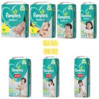 Pampers幫寶適尿布 日本境內綠幫彩盒版(黏貼/褲型)4包裝