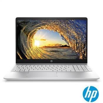 HP 惠普 Pavilion 15 輕薄獨顯筆電 15-CK024TX 星鑽金 15.6FHD/ i5-8250U/8G/1TB+128G SSD/GeForce MX150 2G