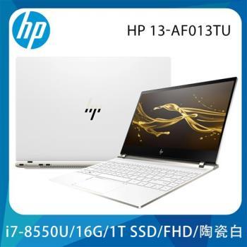 HP 惠普 SPECTRE 13 輕薄觸控筆電 13-AF013TU 13.3FHD/ i7-8550U/16G/1TB SSD