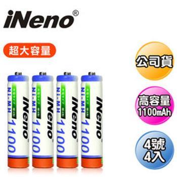 【iNeno】高容量4號鎳氫充電電池8入