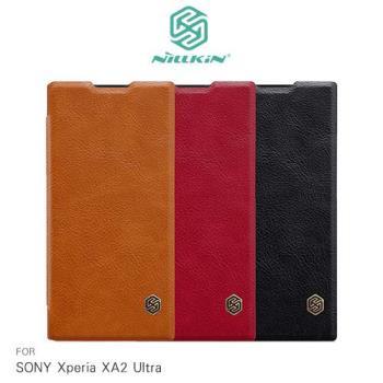 【NILLKIN】SONY Xperia XA2 Ultra 秦系列皮套