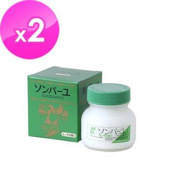 日本藥師堂 尊馬油扁柏精華馬油高濃度面霜(75ml) 2入組