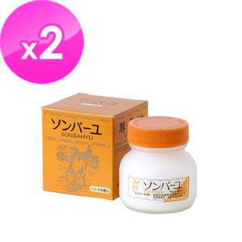 日本藥師堂 尊馬油香草精華馬油高濃度面霜(75ml)2入組
