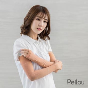 【PEILOU】貝柔高效涼感防蚊抗UV袖套 點點 膚色