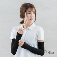 【PEILOU】貝柔高效涼感防蚊抗UV袖套_黑