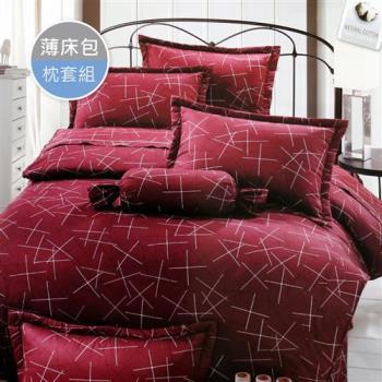 R.Q.POLO 日居的禮物純棉系列-紅烟輕绕 (床包枕套組/不含被套-雙人標準5尺)