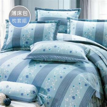 R.Q.POLO 日居的禮物純棉系列-花舞佳人 (床包枕套組/不含被套-雙人標準5尺)