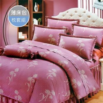 R.Q.POLO 日居的禮物純棉系列-甜蜜花叢 (床包枕套組/不含被套-雙人標準5尺)