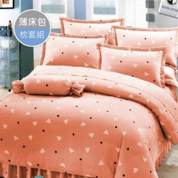 R.Q.POLO 日居的禮物純棉系列-夏日物語 (床包枕套組/不含被套-雙人標準5尺)