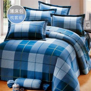 R.Q.POLO 日居的禮物純棉系列-青春如歌 (床包枕套組/不含被套-雙人標準5尺)